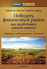 Книга Видеосамоучитель Windows XP. Зозуля (+CD)