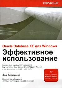 Книга VB NET для разработчиков. Франклин. Вильямс