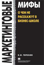 Книга Winternals. Руководство по администрированию,восстановлению,дефрагментации. Клейман
