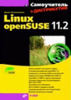 Книга Linux openSUSE 11.2 (+ DVD) .Колисниченко