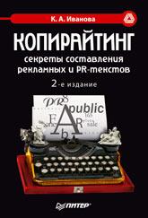 Книга Видеосамоучитель. Работа на ноутбуке. Садовский (+CD)