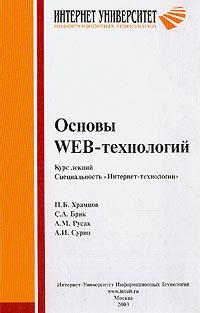 Книга Курс лекций