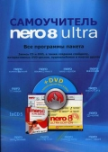 Книга Самоучитель NERO 8 ULTRA. Все программы пакета. (+DVD)
