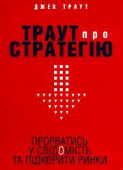 Книга Дизайн интерьеров в 3ds Max 2008.Шишанов (+CD)