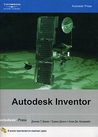 Книга Autodesk Inventor. Банах (+CD) ПИТЕР