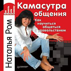 Книга Самоучитель AutoCAD 2009. Трехмерное проектирование. Полещук
