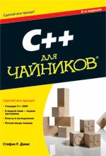 Купить Книга Восьмой навык. От эффективности к величию. 2-е изд. Кови