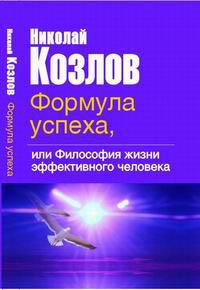Книга Как организовать склад. Практические рекомендации професионала. 2-е изд. Таран