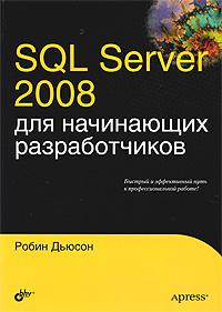 Книга Разработка клиентских веб-приложений на платформе Microsoft .Net Framework. Учебный курс Micro