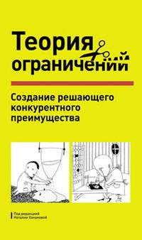 Книга Компьютерная графика и геометрическое моделирование: Учебное пособие.Сиденко